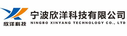 宁波欣洋科技有限公司